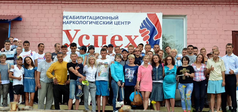 Свердловская область центр социальной реабилитации наркозависимых кодировка от алкоголизма в москве отзывы